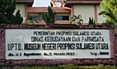 Museum Manado Sulawesi Utara Jotravelguide Memiliki 2 426 Obyek Mewakili