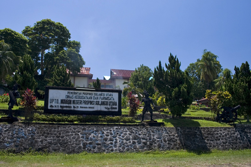 Museum Provinsi Sulawesi Utara 08114370678 Paket Wisata Manado Obyek Negeri