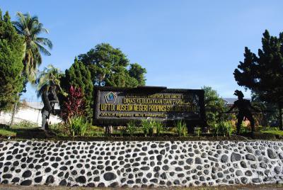Sistem Registrasi Koleksi Museum Negeri Provinsi Sulawesi Utara Umum Kota