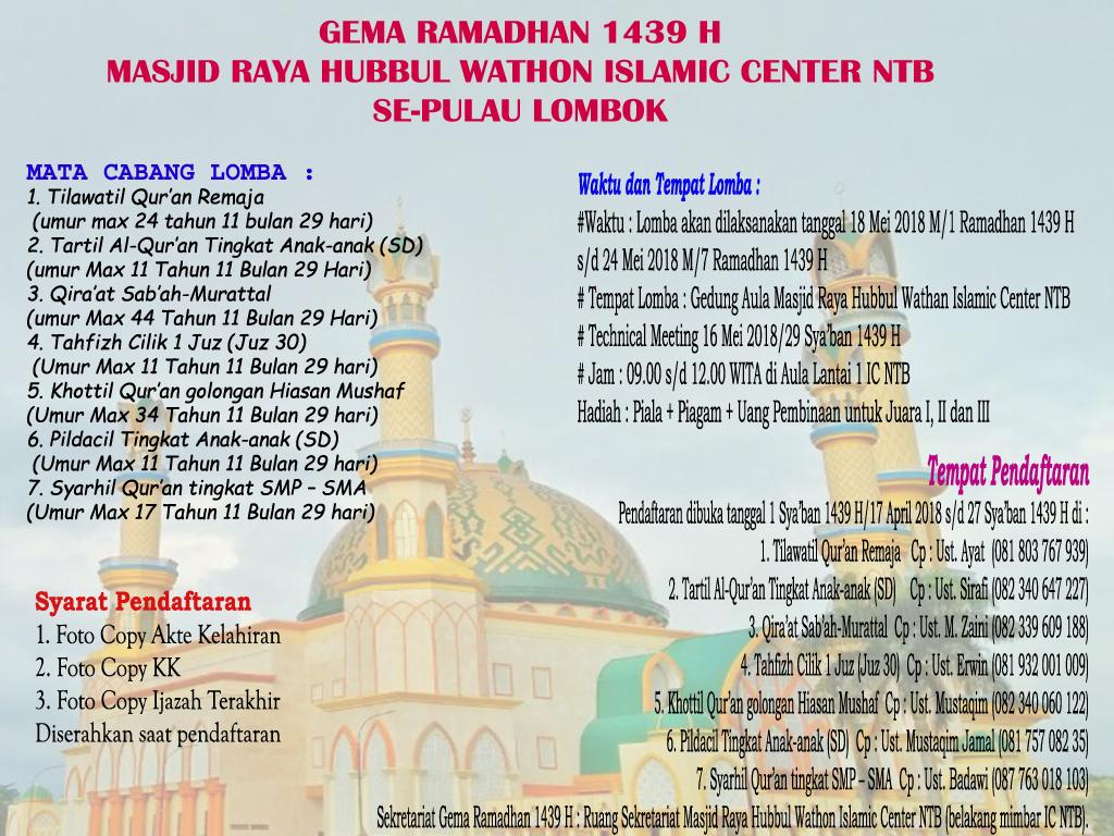 Mataram Kita Gema Ramadhan 1439 Masjid Raya Hubbul Wathan Islamic