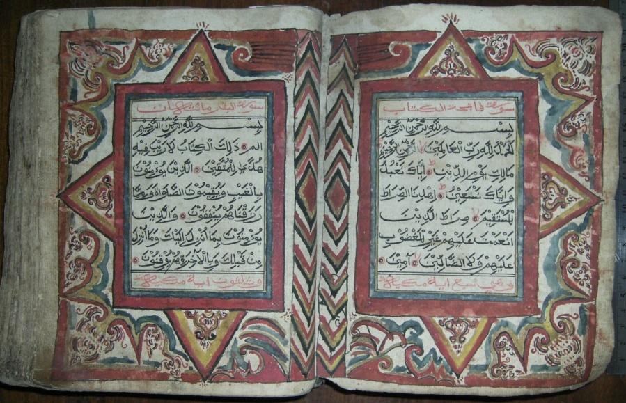 Khazanah Mushaf Al Qur Nusantara Tradisi Lombok Koleksi Museum Negeri