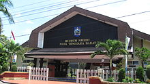 Mataram City Wikipedia Museum West Nusa Tenggara Barat Kota