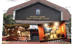 Wisata Kota Mataram Aneka Museum Negeri Nusa Tenggara Barat