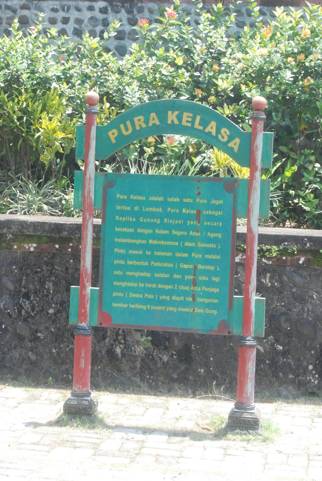 Passion Taman Narmada Pura Mayura Makam Loang Baloq Kelasa Bagian