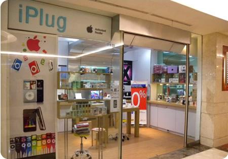Contact Iplug Sun Plaza Kesawan Square Kota Medan