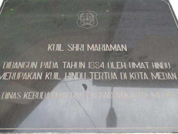 Eksotisnya Kuil Shri Mariamman Kota Medan Prasasti Pembangunan