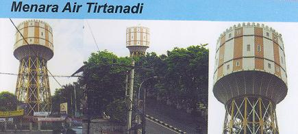 Leave Indonesia Tirtanadi Water Tower Typical Feature City Medan Building