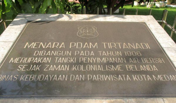 Menara Air Tirtanadi Medan Wisata Ton Tentu Nilai Sejarah Tinggi