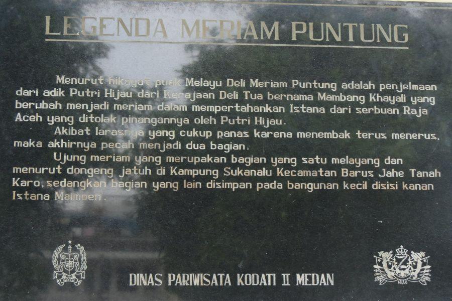 Legenda Putri Hijau Istana Maimun 1001wisata Medan 182437 Medanmeriam3 Meriam