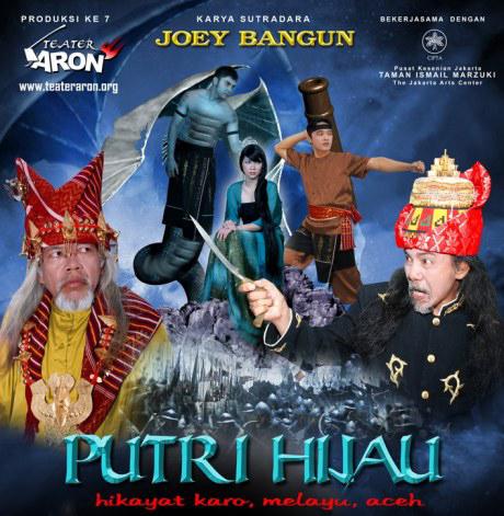 Putri Hijau Sumatera Utara Pesona Wisata Indonesia Https Limamarga Blogspot