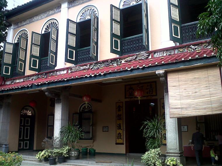 Akhir Pekan Berkunjung Tjong Fie Habiskan Rumah Kota Medan