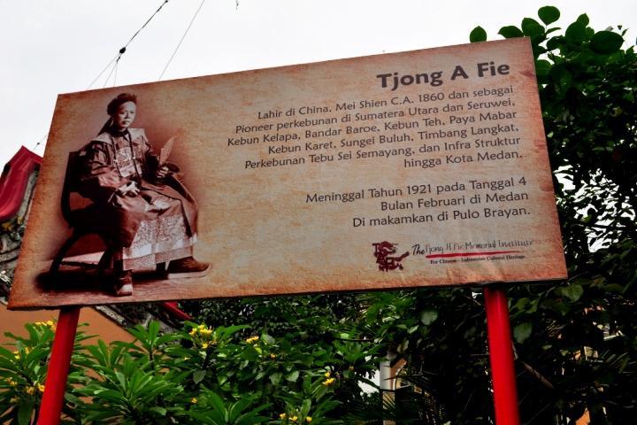 Mengunjungi Museum Tjong Fie Medan Oleh Aryani Yani Rumah Kota