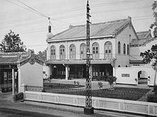 Tjong Fie Mansion Wikipedia Rumah Kota Medan