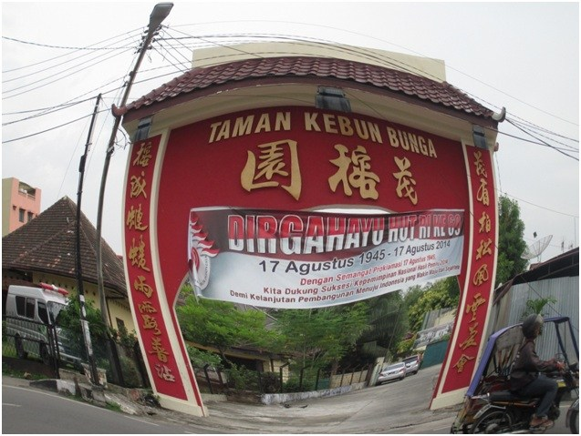Gapura Taman Kebun Bunga Medan Museum Tjong Yong Hian Semedan
