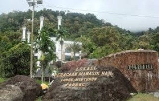 Tiket Masuk Miniatur Makkah Kota Padang 2019 Harga Tiket Wisata