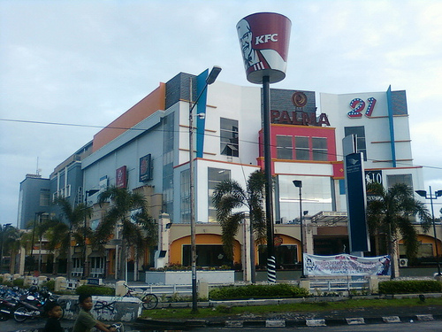 Objek Wisata Kota Cantik Palangka Raya Imatelki Kalimantan Tengah Fasilitas