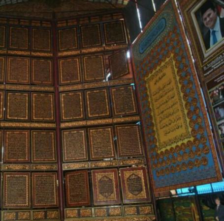 1 Foto Al Qur Akbar Palembang Tripadvisor Kota
