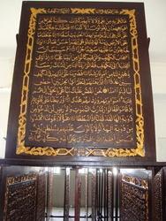 Al Akbar Giant Qur Wood Carving Epalembang Alquran Kota Palembang