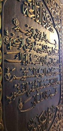 Al Qur Akbar Palembang 2018 Kota