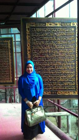 Al Qur Akbar Rekor Muriada Gandus Palembang Sumatera Selatan Kota
