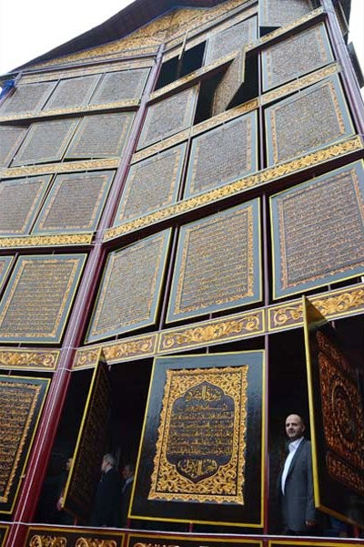Al Qur Raksasa Akbar Blogalakadar Minat Baca Quran Sekaligus Melestarikan