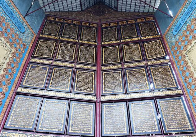 Al Qur Raksasa Palembang Dipahat Permukaan 40m2 Kayu Tembesu Pusat