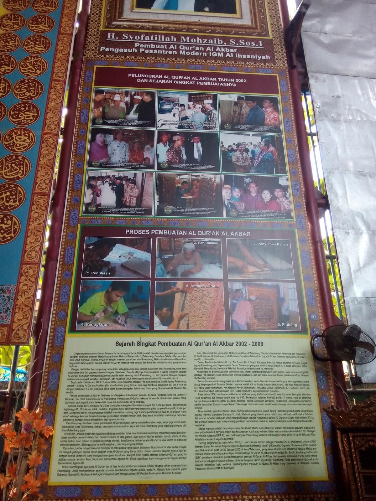 Al Qur Ukiran Terbesar Palembang Salah Satu Sisi Museum Menjelaskan