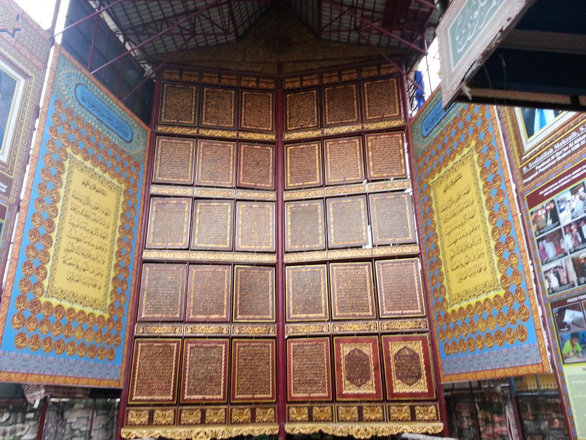 Al Qura Terbesar Dunia Palembang Selamat Datang Wisata Kota Qur