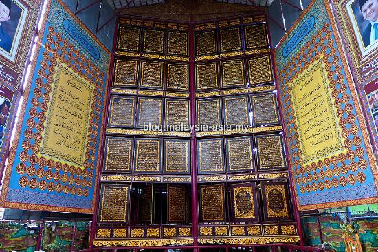 Al Quran Akbar Palembang Picture Qur Kota