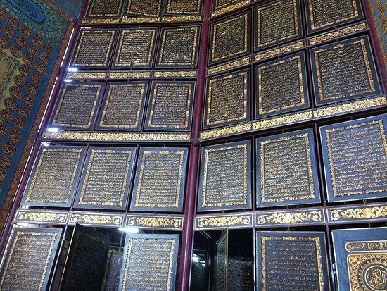 Alquran Al Akbar Gandus Kagum Banget Liat Quran Kalo Qur