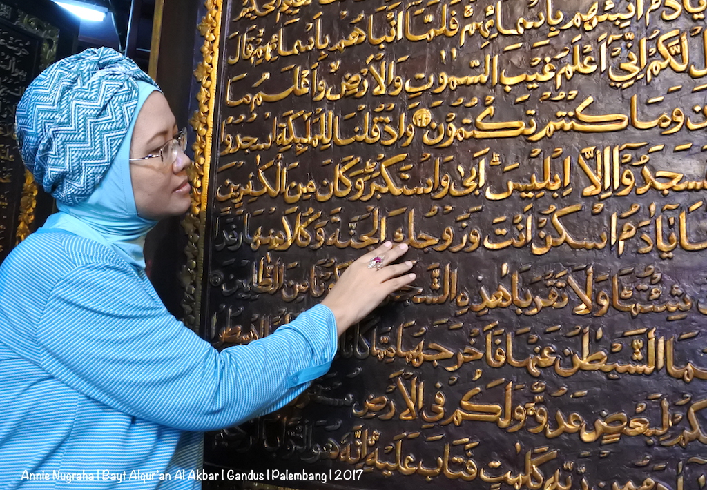 Bayt Al Qur Akbar Museum Raksasa Palembang Ketika Sampai Pondok
