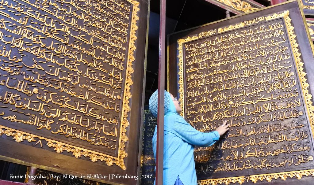 Bayt Al Qur Akbar Museum Raksasa Palembang Manusia Kota
