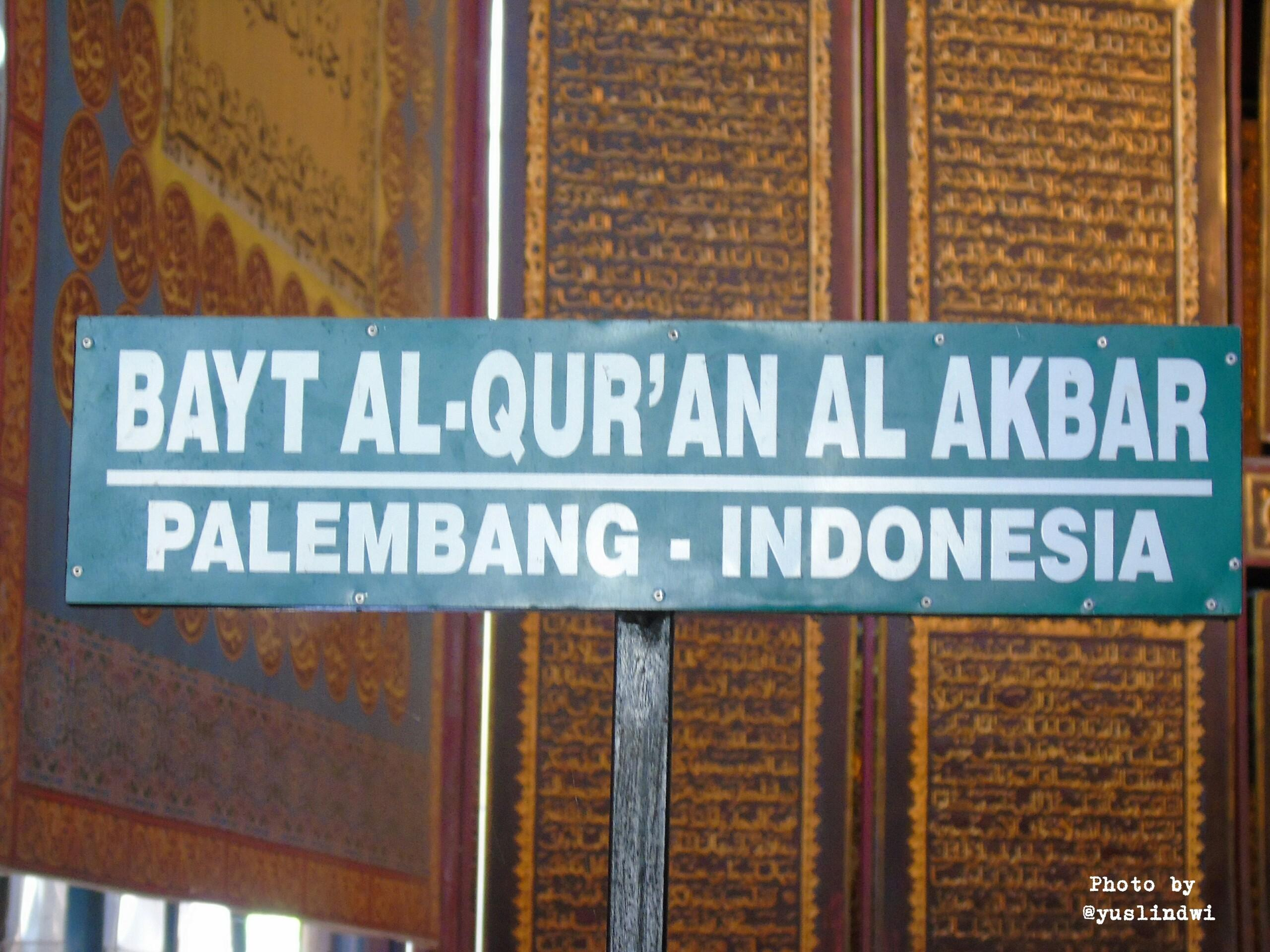 Bilingual Greatest Wooden Qur World Al Ukir Kayu Terbesar Dunia