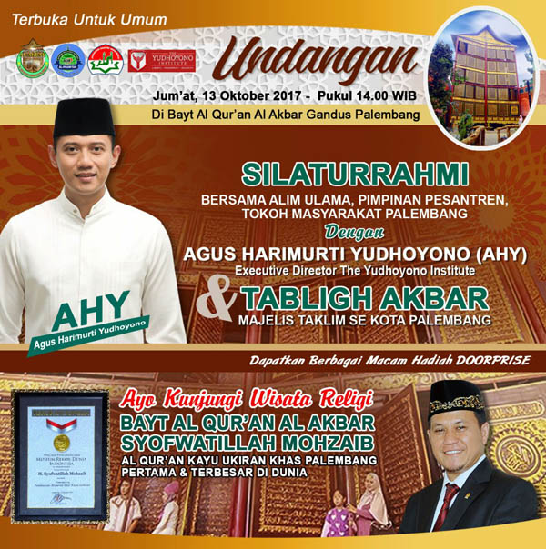 Dijadwalkan Kunjungi Alquran Raksasa Ahy Al Qur Akbar Kota Palembang