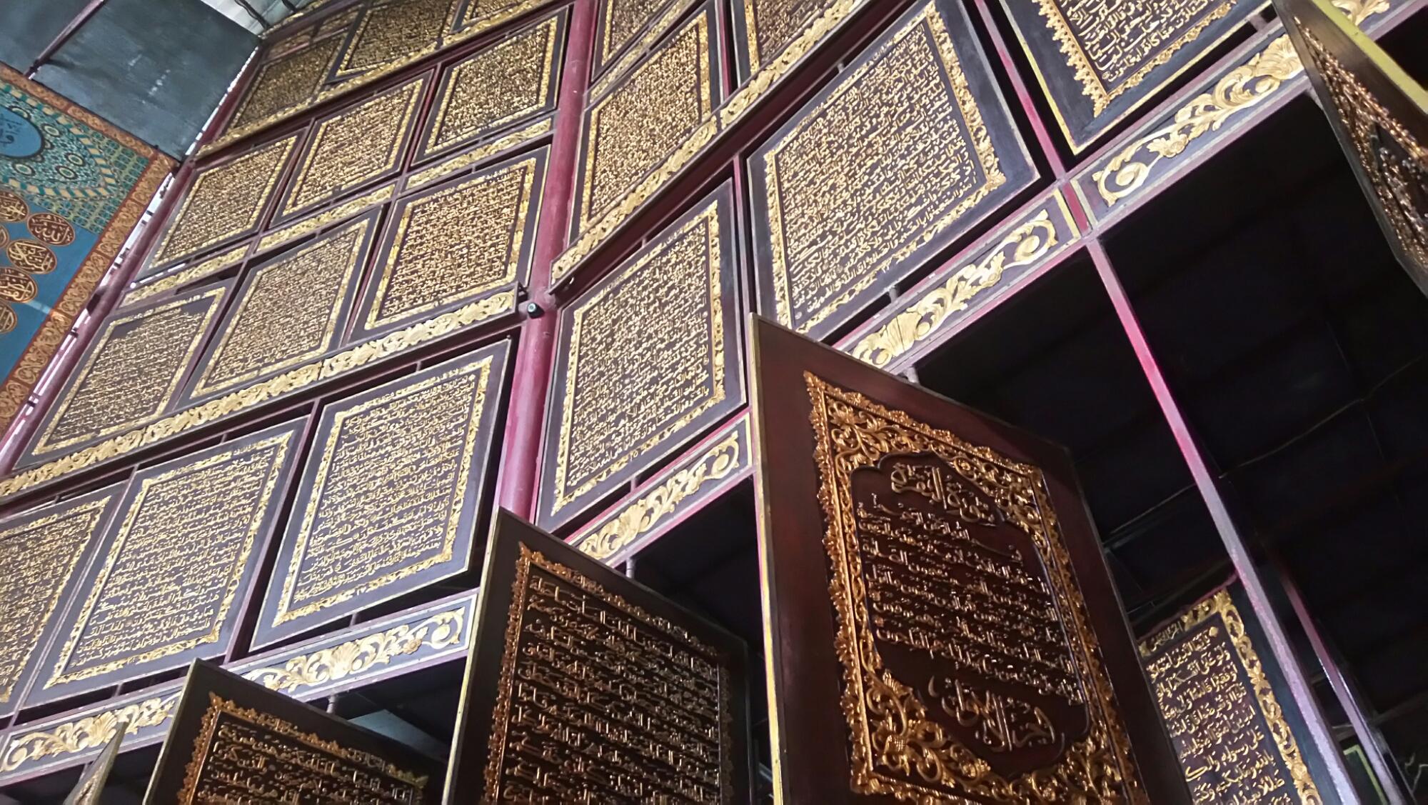 Explore Al Qur Akbar Palembang Almondstruck16 Berjumlah 630 Halaman 315