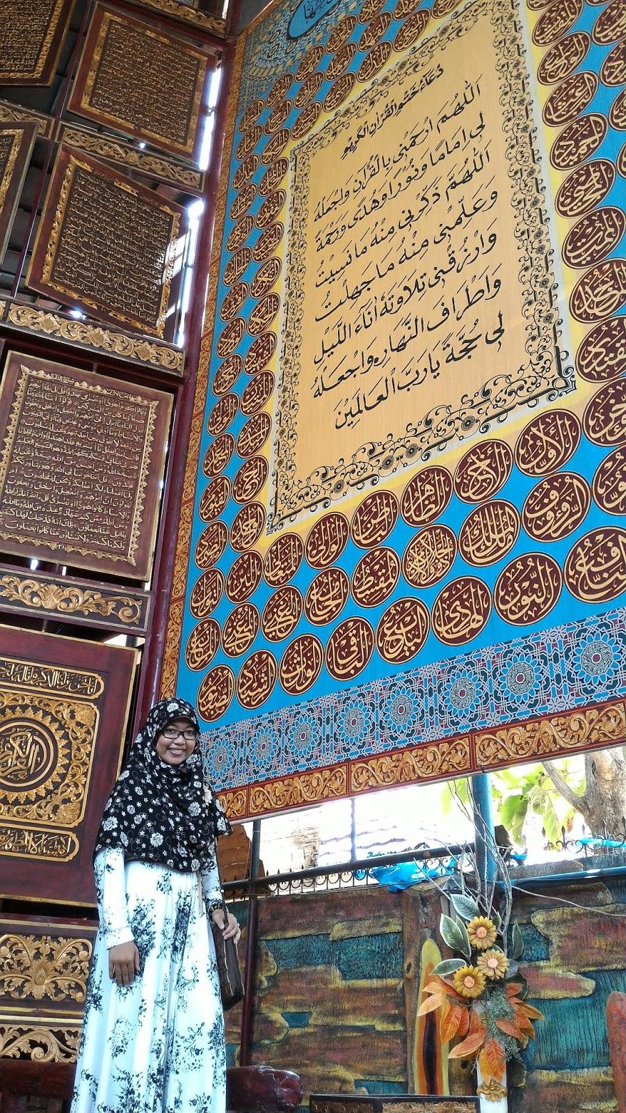 Filosofi Pohon Kelapa Al Quran Akbar Great Holy Qur Bisa