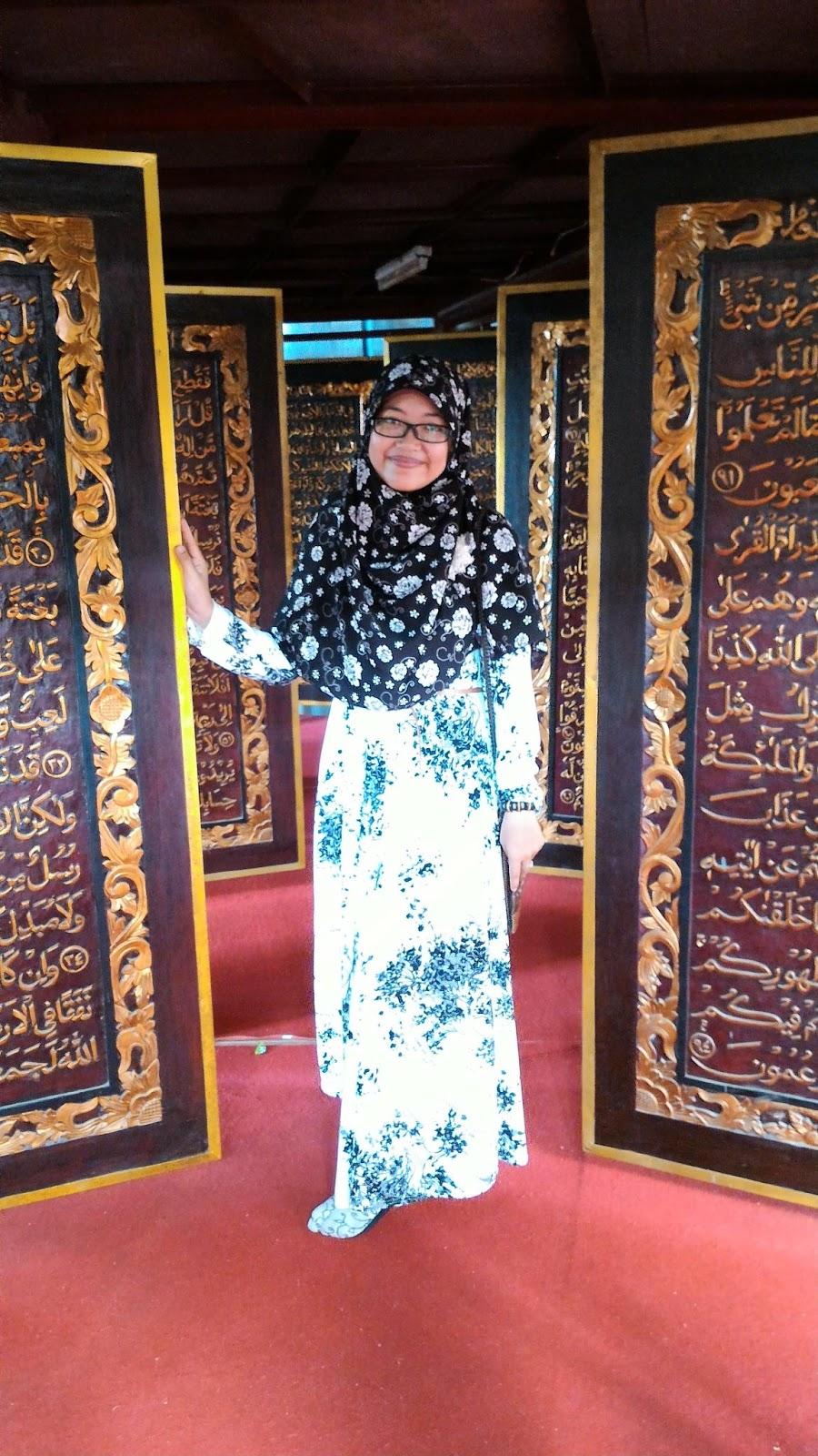 Filosofi Pohon Kelapa Al Quran Akbar Ide Pembuatan Qur Pertama