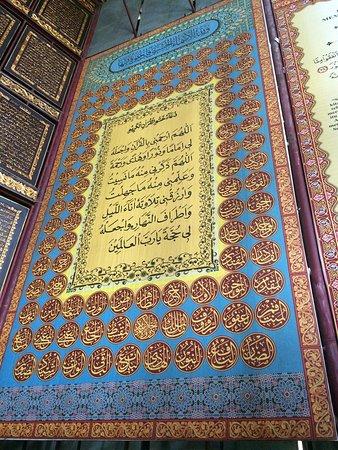Foto De Al Qur Akbar Palembang Alquran Gandus Kagum Kota