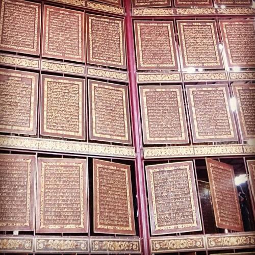 Glitch Al Quran Akbar Ukir Terbesar Dunia Palembang Sumatera Qur