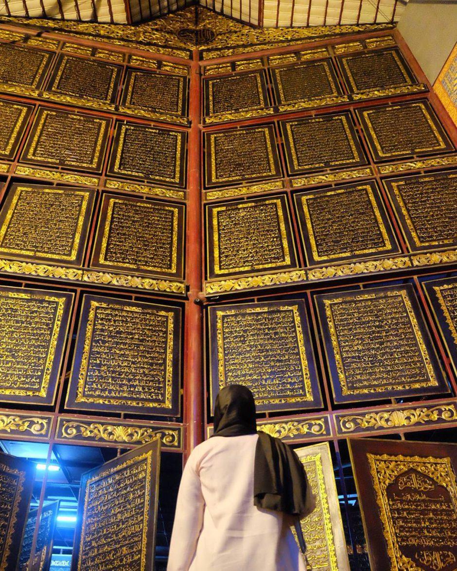 Indahnya Al Qur Akbar Terbesar Dunia 13735829 1754066301549438 1665595015 Kota