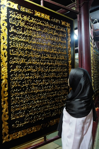 Indahnya Al Qur Akbar Terbesar Dunia Bagi Berasal Luar Kota
