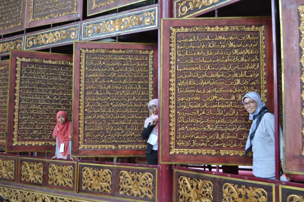 Memandang Takjub Bait Al Quran Akbar Omnduut Ya Awalnya Potongan