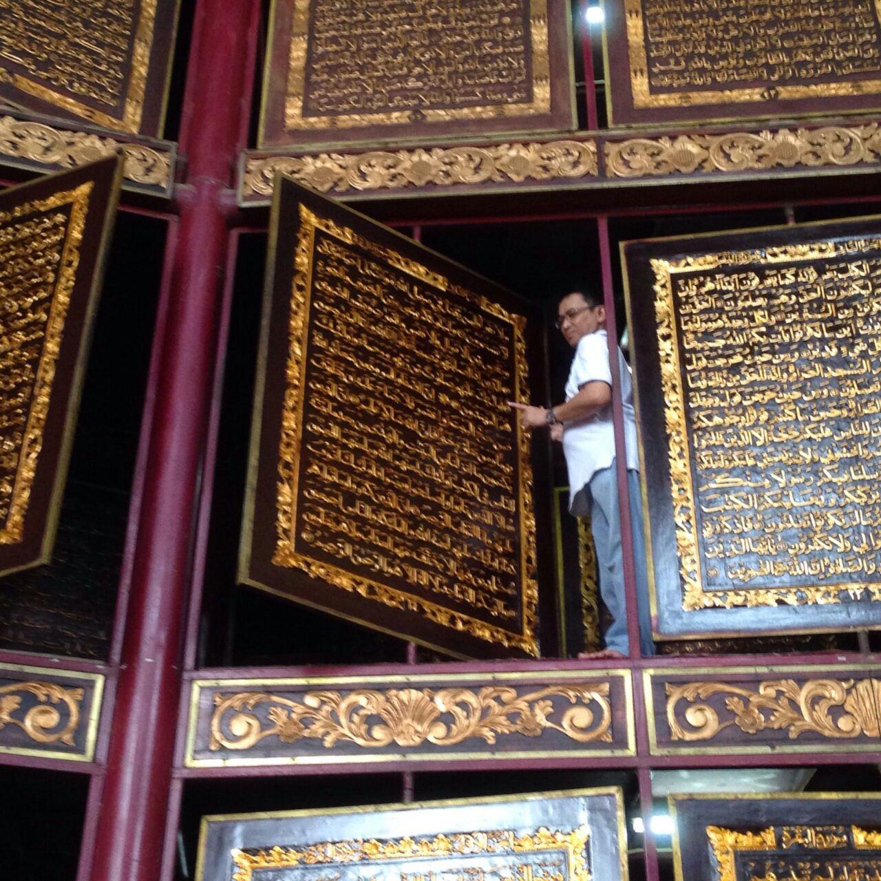 Museum Al Qura Akbar Obyek Wisata Religi Palembang Quran Qur