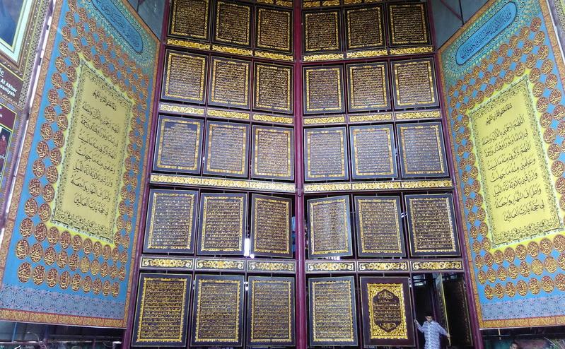 Museum Alquran Al Akbar Palembang Berawal Mimpi Okezone Lifestyle Qur