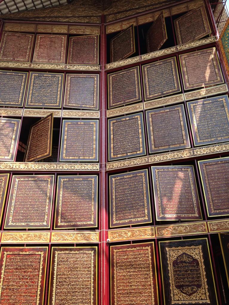 Palembang History Bait Al Quran Akbar Niat Ikhlas Ridho Allah