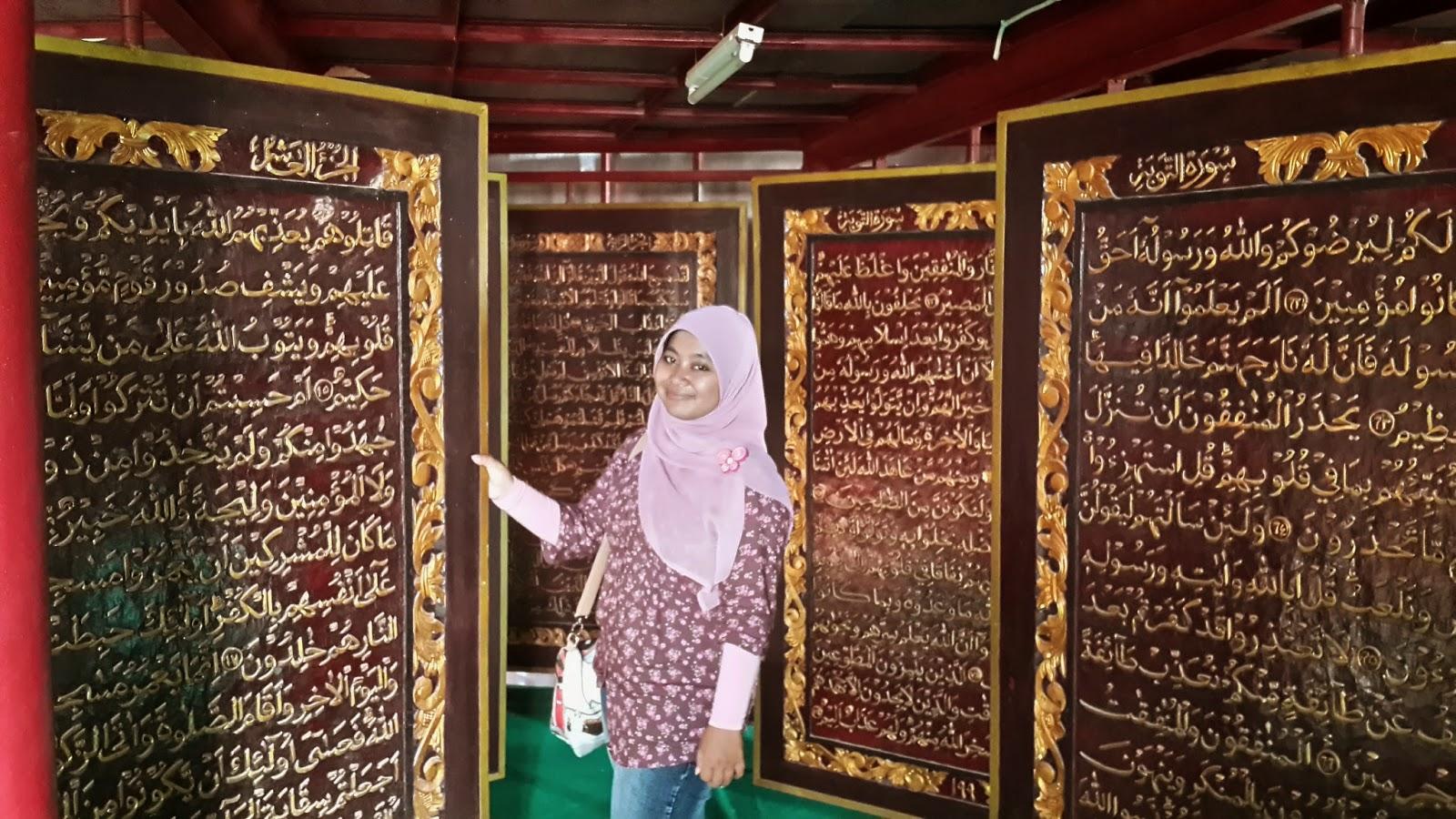 Pencintasenja Mengagumi Keindahan Al Qur Raksasa Akbar Kota Palembang
