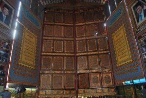 Tamasya Museum Al Qur Raksasa Islamilenia Palembang Sumatera Selatan Akbar