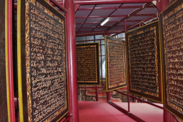 Wisata Al Qur Akbar Kota Palembang Sumatera Selatan Quran Terbuat