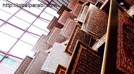 Wisata Palembang Tempat Menarik Iqbal Parabi Al Quran Akbar Qur