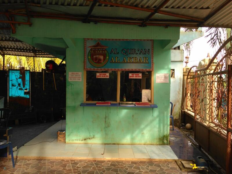 Wisata Religi Al Qur Akbar Palembang Oleh Murni Oktarina Img